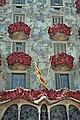 Casa Batlló-Sant Jordi 2016 (2).jpg
