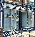 CastleCopShopBedford.JPG