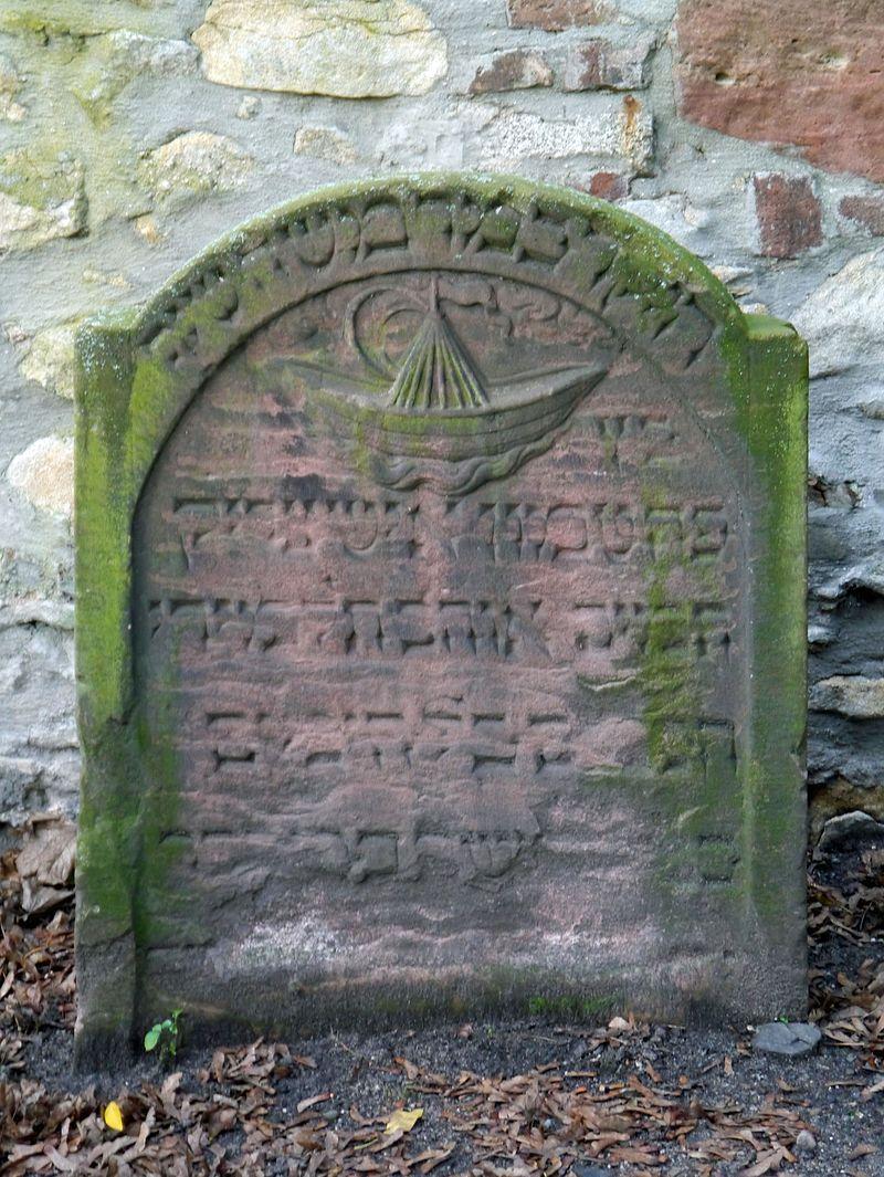 Cemetery-Battonnstrasse-GS-0191-0207-Mosche ben Jaakow (Mosche Schiff KaZ) (29.11.1672).jpg