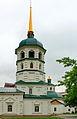 Cerkiew św. Trójcy w Irkucku 02.JPG