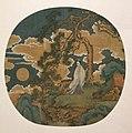 Chang E, The Moon Goddess.jpg