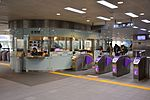 Chang Gung Memorial Hospital Station Ticket Gates.jpg