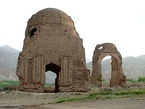 Ghurid dynasty - Image: Cheheltan chisht. 2
