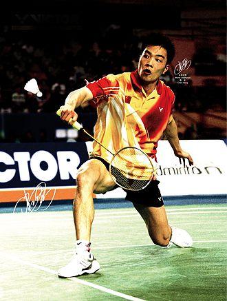 Chen Hong (badminton) - Image: Cheng hong
