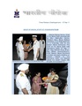 Chief of the Naval Staff visits Eastern Naval Command in 2011.pdf