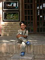 Children in Ribat-i-Abbasi of Nishapur (Hossein - Ali - Fatemeh - Hengameh and another girl - probably Afghani) 10.jpg