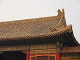 China-beijing-forbidden-city-P1000205.jpg