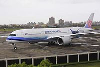 China Airlines, Airbus A350-941, B-18901 (30105765411).jpg