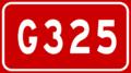 China Highway G325.png