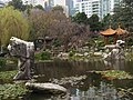 Chinese Garden of Friendship Sydney.jpg