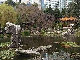 Chinese Garden Of Friendship Wikipedia