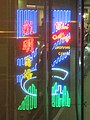 Choi Ming Shopping Centre Phase 1 Neon light.jpg