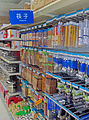 Chopstick shelves at Wal-Mart store in Shenzhen, China.jpg