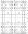Chu shogi initial setup.png