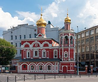 Church of All Saints, Moscow - View from the Slavyanskaya Square
