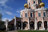 Church of the Protection of the Theotokos in Fili 07.jpg