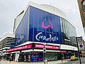 Cinderella London 2021.jpg