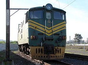 South African Class 5E, Series 1 - Image: Class 5E no. E293