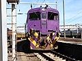 Class 7E E7010.JPG