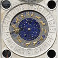 Clock Torre dell'Orologio Venice 2010 n2.jpg