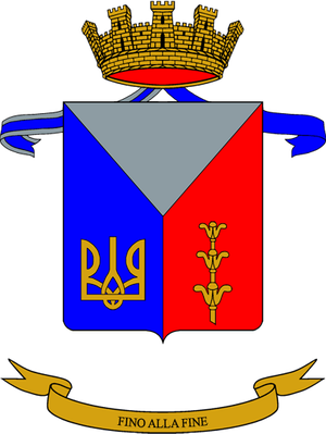 32nd Alpine Engineer Regiment - Coat of Arms of the 32nd Alpine Engineer Regiment