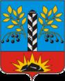 Coat of Arms of Cheremkhovo (Irkutsk oblast).png