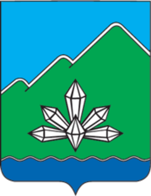 Dalnegorsk - Image: Coat of Arms of Dalnegorsk (Primorsky kray)