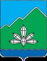 Coat of Arms of Dalnegorsk (Primorsky kray).png
