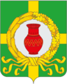 Coat of Arms of Karachunskoe rural settlement (Voronezh oblast).png
