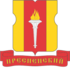 Coat of Arms of Presnensky (municipality in Moscow).png
