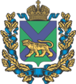 Coat of Arms of Primorsky kray (Marine Territory) large.png