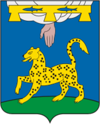 Pskovsky District - Image: Coat of Arms of Pskov rayon (Pskov oblast)