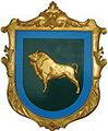 Coat of arms of Kivertsi district.jpg