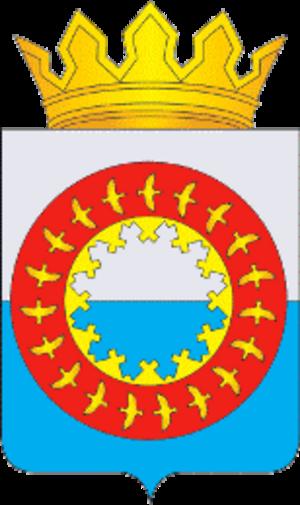 Zapolyarny District - Image: Coat of arms of Zapolyarny Raion of Nenetsia