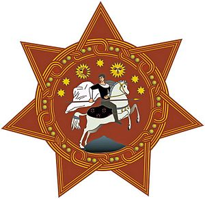 Coat of arms of Georgia (country) - Image: Coat of arms of the Democratic Republic of Georgia