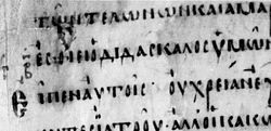 Codex Macedoniensis 034 (GA) folio 1 recto.jpg