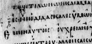 Codex Macedoniensis manuscript