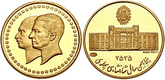 Bank Melli Iran - Commemorative gold medal issued in 1976/7 by the Bank Melli on the occasion of the Golden jubilee of the Pahlavi dynasty