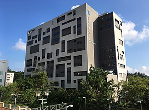 Hong Kong Baptist University - Communication and Visual Arts Building