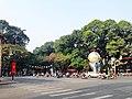 Cong Vien trung tam saigon, q1 tphcmvn - panoramio.jpg