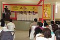 Congresista Capuñay organiza foro en Chiclayo (6875076506).jpg