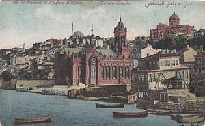 Phanariotes - Another view of the Phanarion quarter, ca. 1900. In the forefront: the Bulgarian Orthodox Church of St. Stephen; atop the hill: the Patriarchate of Constantinople.