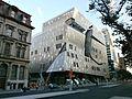 Cooper Union building(NYC).jpg
