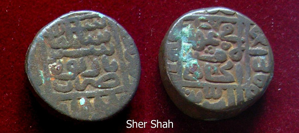 Copper Dam of Sher Shah Suri, issued from Narnul mint