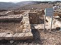 Culture of The Samaritans on Mount Gerizim 292.jpg