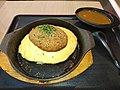 Curry Tenshindon in Hong Kong.jpg
