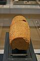 Cyrus Cylinder 3.jpg