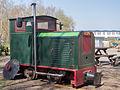 DIEMA locomotief - veenpark Barger-Compascuum bij Emmen.jpg