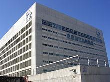 Granada wikipedia la enciclopedia libre for Oficina consumidor granada