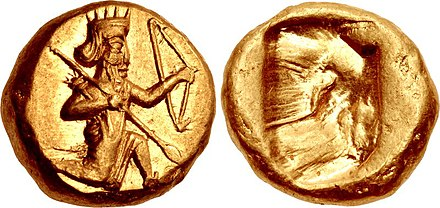 Gold daric, minted at Sardis. Daric coin of the Achaemenid Empire (Darius I to Xerxes II).jpg